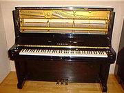 Перевозка пианино и рояля, Киев тел.353-52-92 Вывоз и утилизация фортеп