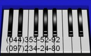 Перевозка пианино Профессионально , Быстро , Выгодно.